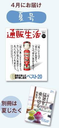 smr_box03_book01