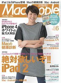 mpe201106_200px