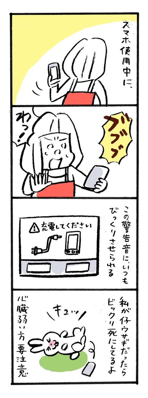 20120828