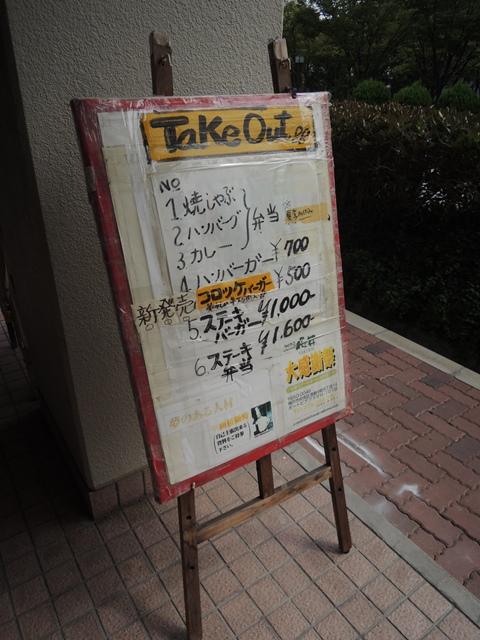 DSCN7960.jpg