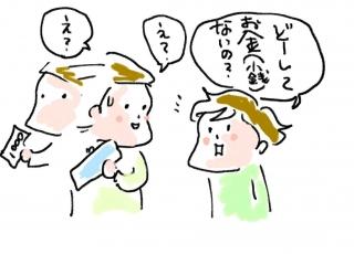 2_01(1)
