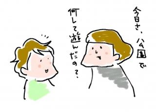 942_02(1).jpg