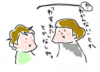 942_02.jpg