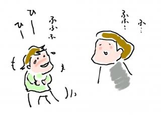 942_03.jpg