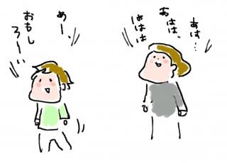 942_04.jpg