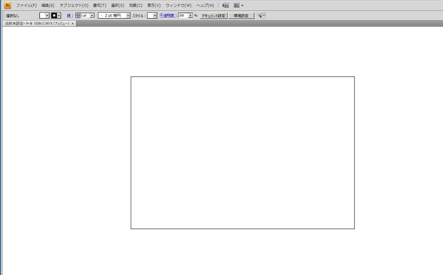 Illustrator段組設定01