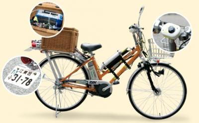 燃料電池 電動自転車