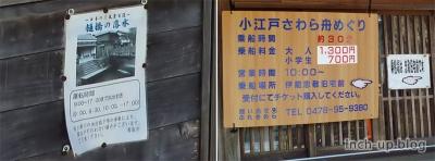 樋橋(じゃあじゃあ橋)