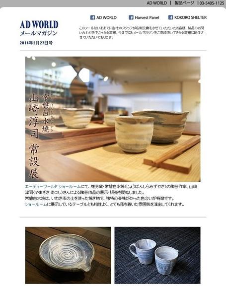 yama1_s.jpg