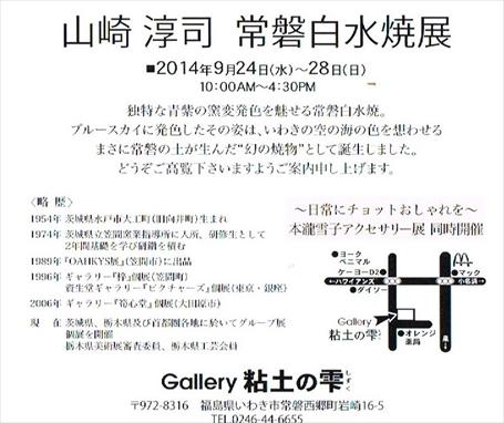 yuihougama2_R.jpg