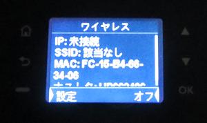 300_プリンター設定_01