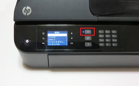 HP Officejet 4630_ディスプレイ_ワイヤレス