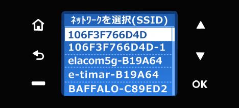HP Officejet 4630_接続設定_イラスト_04b