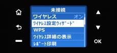 HP Officejet 4630_接続設定_イラスト_02