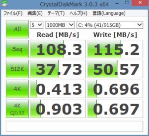 HP ENVY 15-k014TX_CrystalDiskMark_01