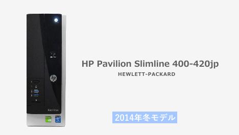 400-420jp_Top_02a.png