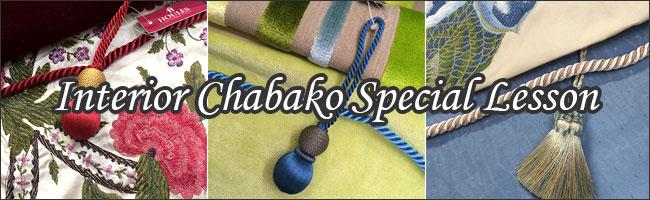 speciallesson.jpg