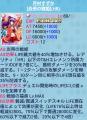 20140308n_1.png