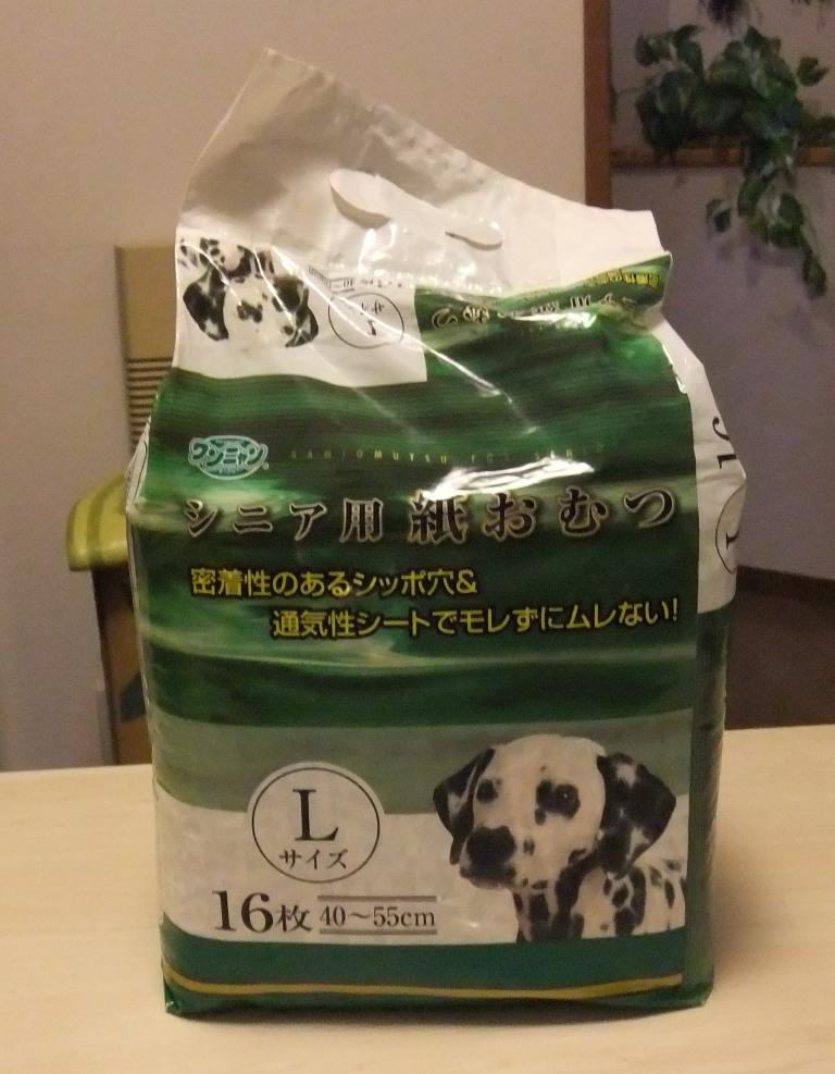 紙おむつL-2
