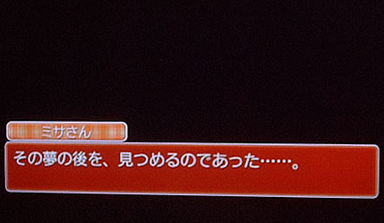 blog20140829m.jpg