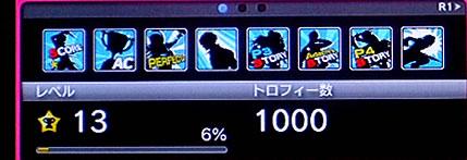 blog20140903t.jpg