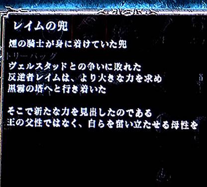 blog20140912d.jpg