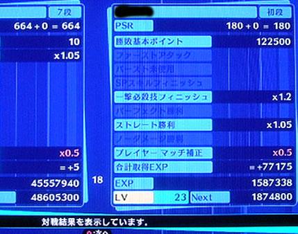 blog20140918f.jpg