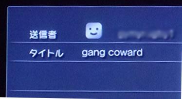 blog20140918h.jpg