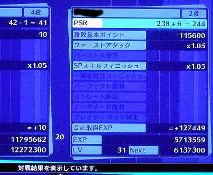 blog20140922h.jpg