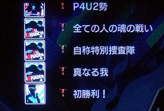 blog20140922m.jpg
