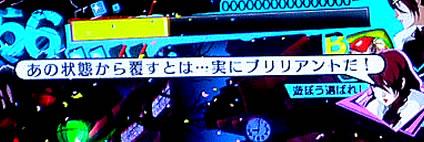 blog20140922t.jpg