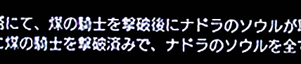 blog20140926c.jpg