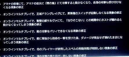 blog20140926d.jpg