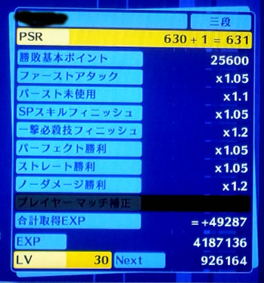 blog20140927i.jpg