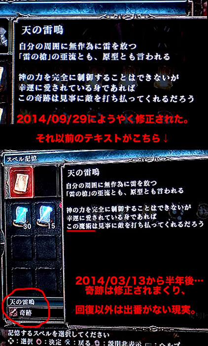 blog20141006c.jpg