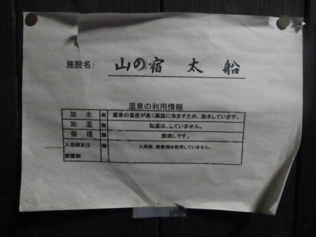 IMG_1958.jpg
