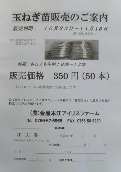 邇峨・縺手距繝√Λ繧キ_convert_20141017051329