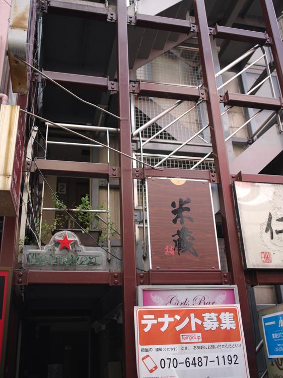 PENTAX 645D (中野)