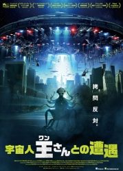 王poster