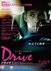 drive_20140402160745619.jpg