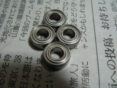 P1090317.jpg