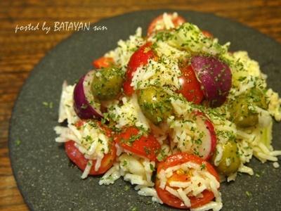 ジャスミン米のサラダ