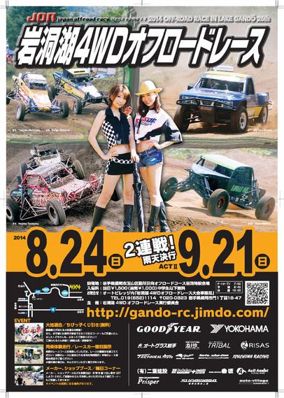 G4WD.jpg