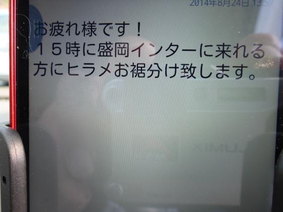 P1300489.jpg