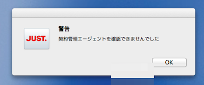 20140313-02.png