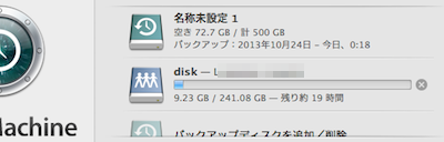 20140330-03.png
