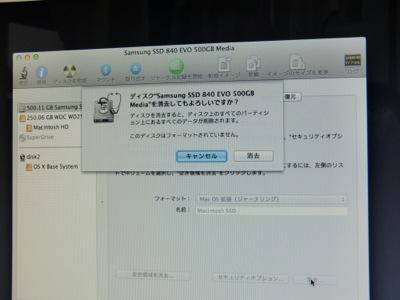 CIMG4289.jpg