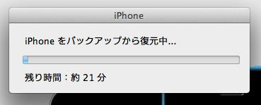 iTunes20140215-2.png