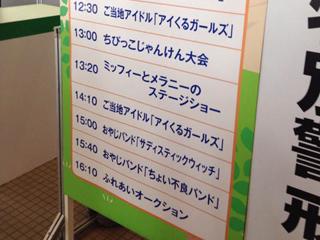 2014-05-04-03.jpg