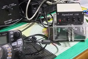 Signalink_PTT